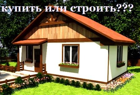 Как построить дом своими руками Ремонт на даче 62