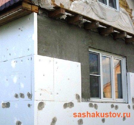 Ремонтируем своими руками дом 29